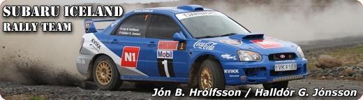 Subaru Iceland Rally Team - Hausmynd